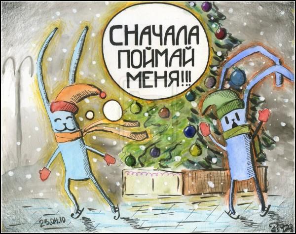 *Привет, Зайчик!* Серия замечательных открыток от Damian Winnichenko
