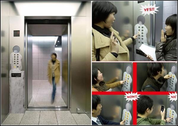 Лифт, в котором разговаривают кнопки
