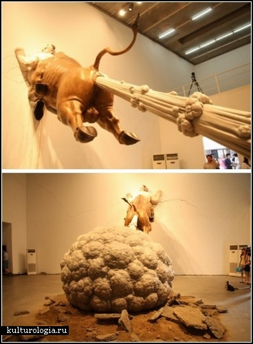 The Big Golden Farting Bull. ������������ ������� ����������