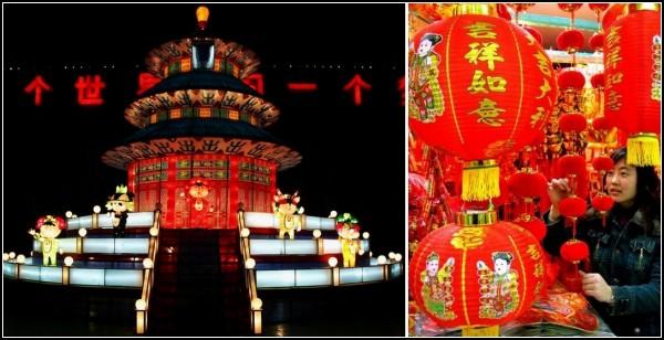 Юаньсяо, китайский праздник фонарей