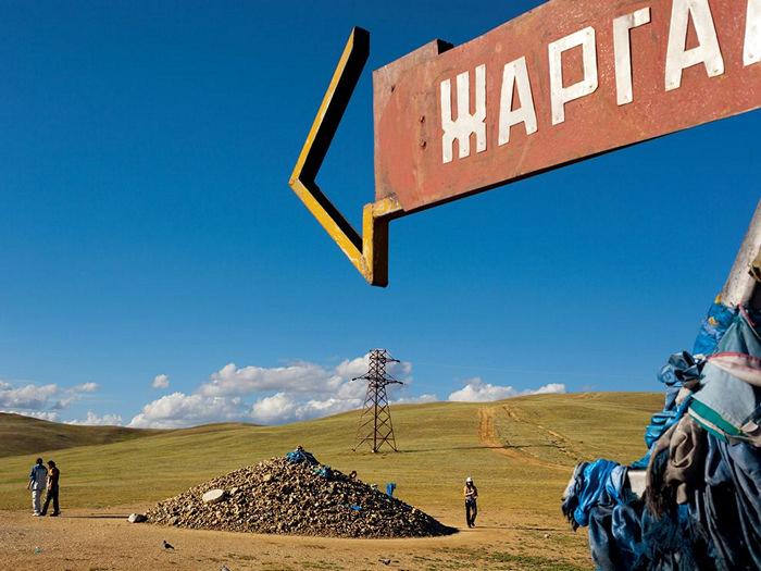 Stone Mound, Mongolia