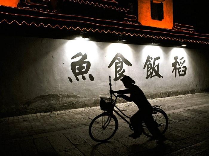 Cyclist, China