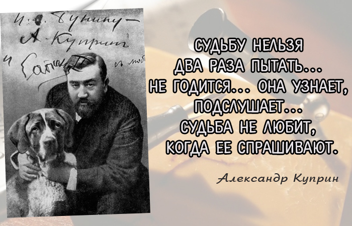 http://www.kulturologia.ru/files/u18955/akuprin01.jpg