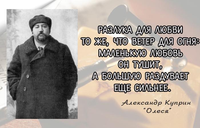 http://www.kulturologia.ru/files/u18955/akuprin06.jpg