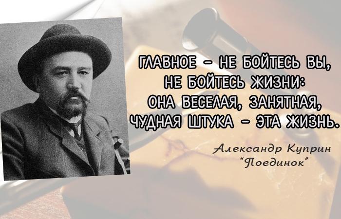 http://www.kulturologia.ru/files/u18955/akuprin09.jpg