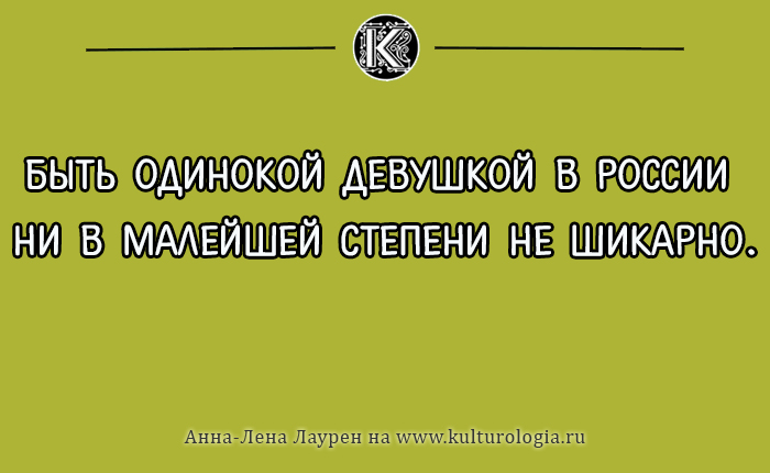 http://www.kulturologia.ru/files/u18955/anni-01.jpg