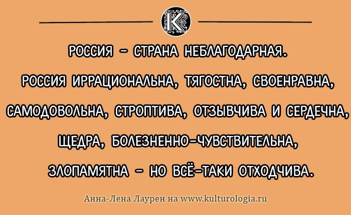 http://www.kulturologia.ru/files/u18955/anni-02.jpg