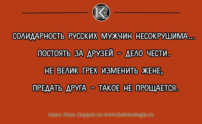 http://www.kulturologia.ru/files/u18955/anni-03.jpg
