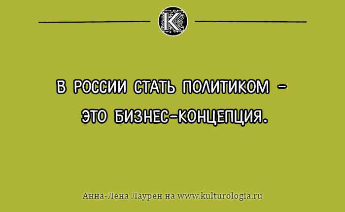http://www.kulturologia.ru/files/u18955/anni-04.jpg
