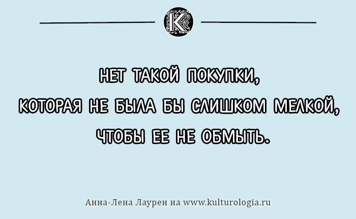 http://www.kulturologia.ru/files/u18955/anni-05.jpg