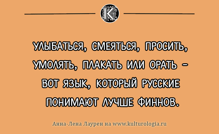 http://www.kulturologia.ru/files/u18955/anni-06.jpg