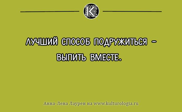 http://www.kulturologia.ru/files/u18955/anni-07.jpg