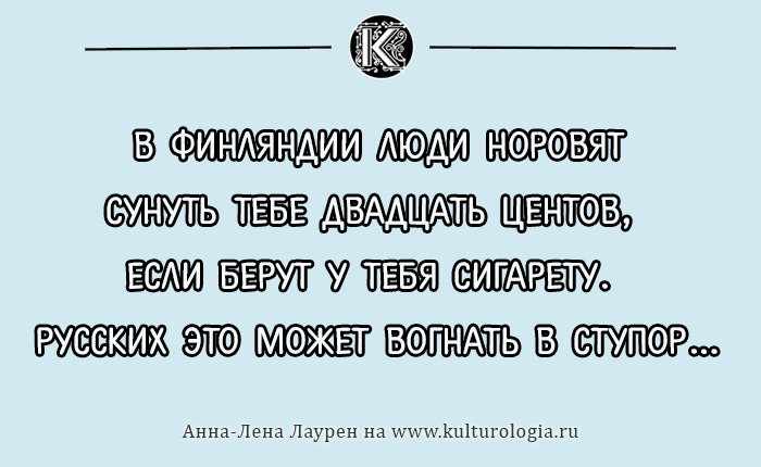 http://www.kulturologia.ru/files/u18955/anni-08.jpg