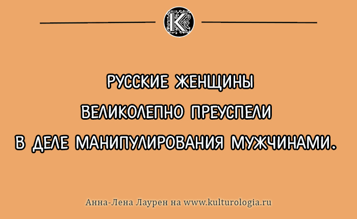 http://www.kulturologia.ru/files/u18955/anni-09.jpg