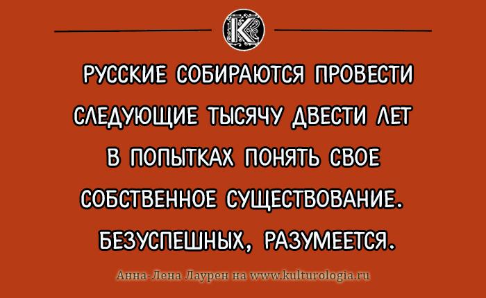 http://www.kulturologia.ru/files/u18955/anni-10.jpg