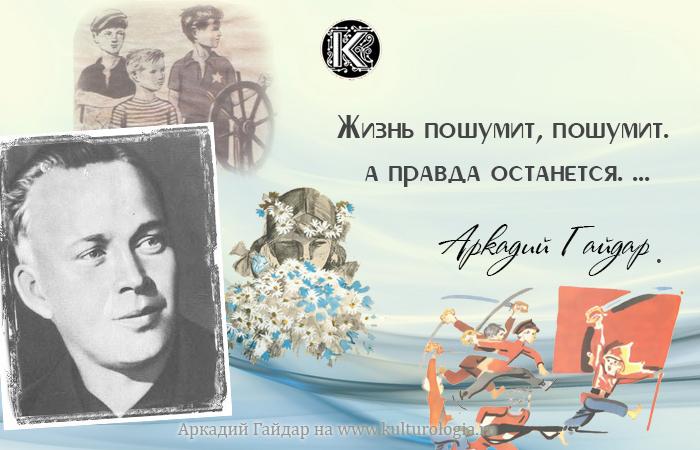 Высоцкий и его жены и дети фото