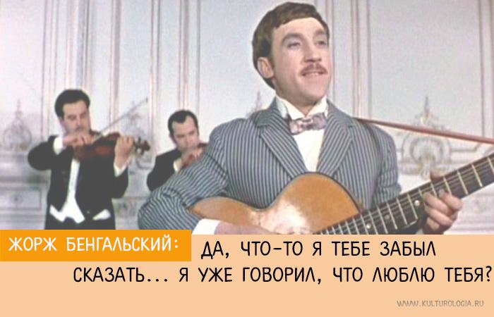 «Опасные гастроли». Георгий Юнгвальд-Хилькевич. 1969 г.