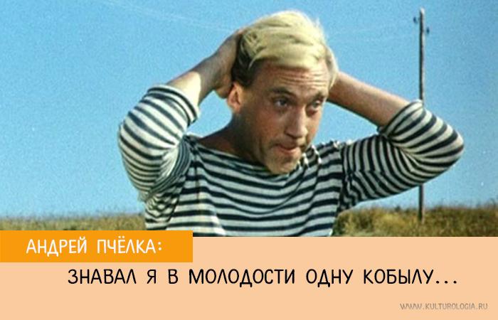 «Стряпуха». Режиссер: Эдмонд Кеосаян. 1965 г.