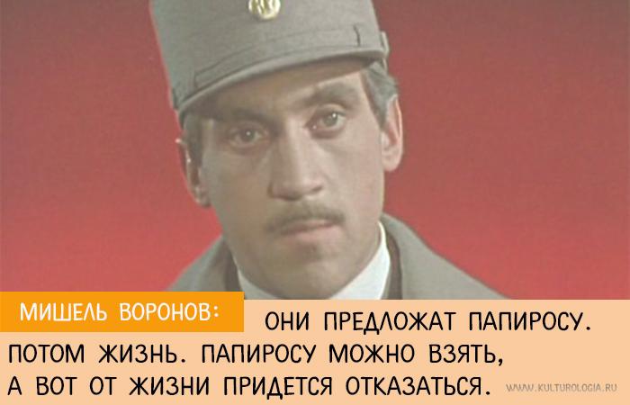 «Стряпуха». Режиссер: Геннадий Полока. 1965 г.