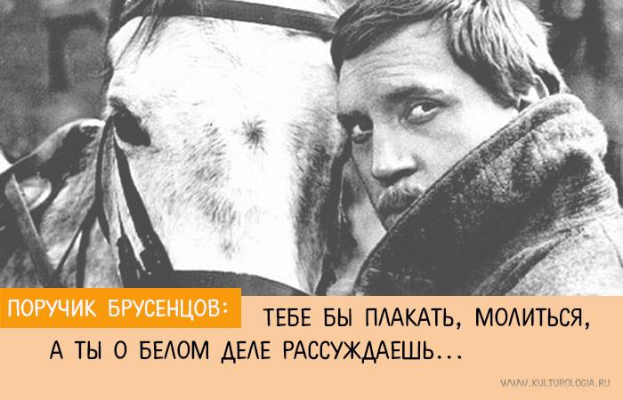 «Служили два товарища». Режиссер: Евгений Карелов. 1965 г.
