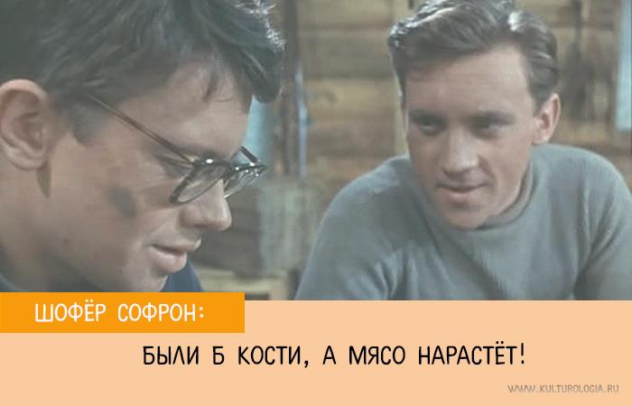 «Карьера Димы Горина». Режиссер: Фрунзе Довлатян. 1961 г.