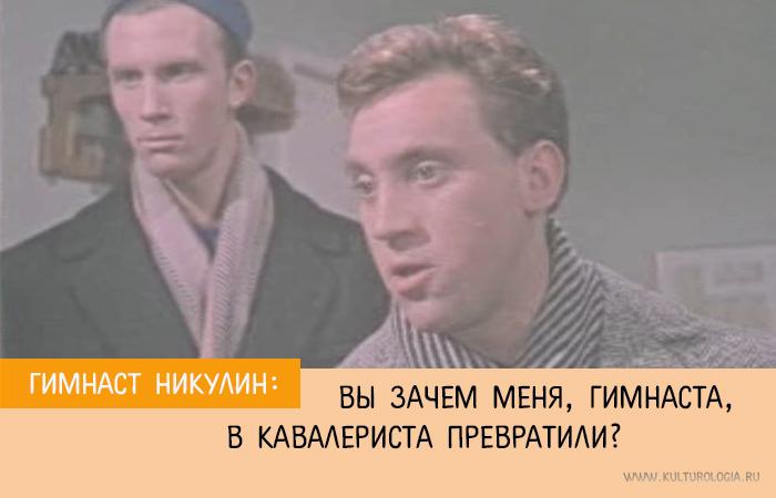 «Штрафной удар ». Режиссер: Вениамин Дорман 1963 г.