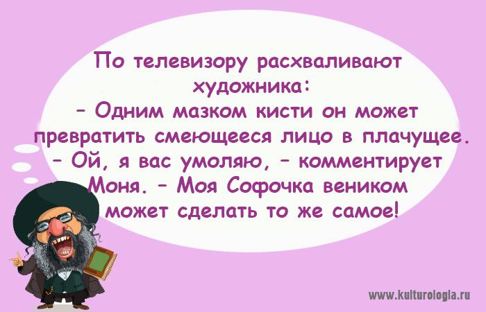 http://www.kulturologia.ru/files/u18955/evr_2.JPG