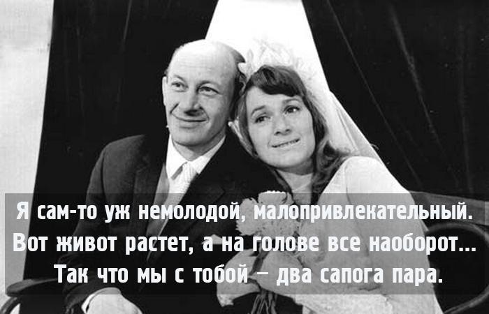 Картинки по запросу Евгений Евстигнеев цитаты картинки