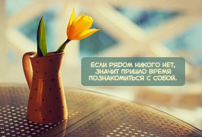 Открытки позитивные о мудрости