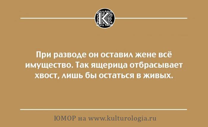http://www.kulturologia.ru/files/u18955/frazi-1.jpg