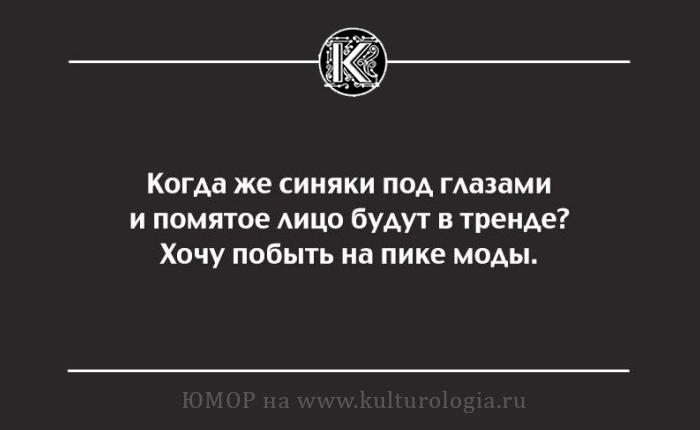 http://www.kulturologia.ru/files/u18955/frazi-2.jpg