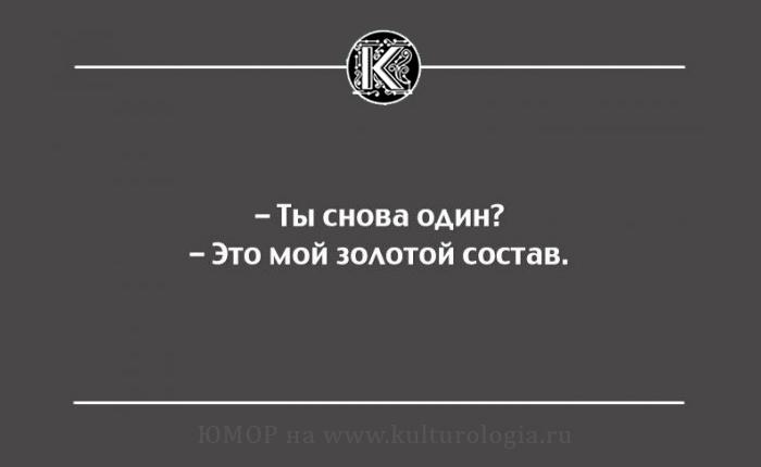 http://www.kulturologia.ru/files/u18955/frazi-4.jpg