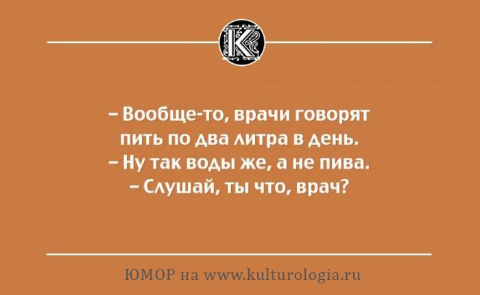 http://www.kulturologia.ru/files/u18955/frazi-5.jpg