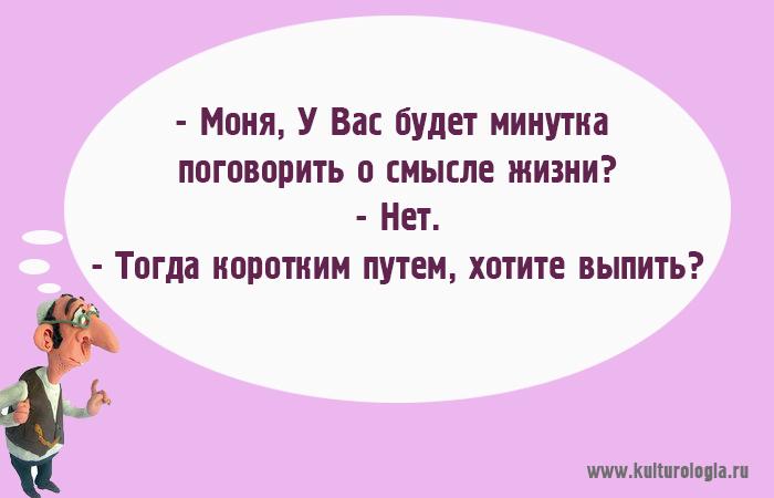 http://www.kulturologia.ru/files/u18955/humor_odessa11.jpg