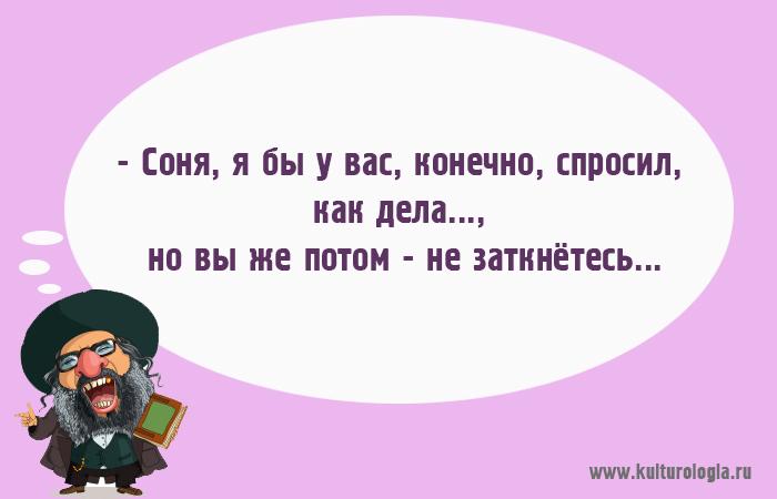 http://www.kulturologia.ru/files/u18955/humor_odessa4.jpg