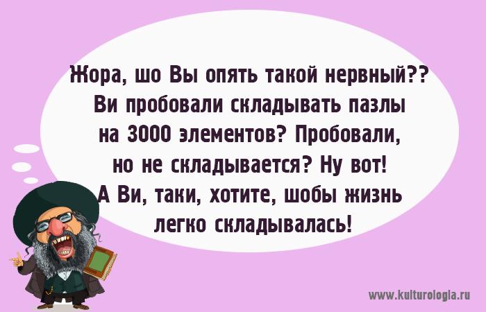 http://www.kulturologia.ru/files/u18955/humor_odessa8.jpg