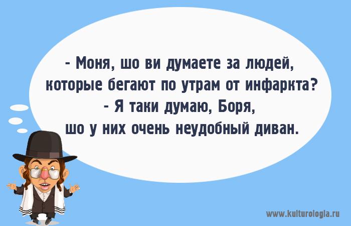 http://www.kulturologia.ru/files/u18955/humor_odessa9.jpg