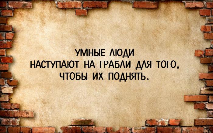 http://www.kulturologia.ru/files/u18955/intellectual-humor-02.jpg