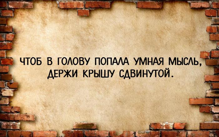 http://www.kulturologia.ru/files/u18955/intellectual-humor-04.jpg