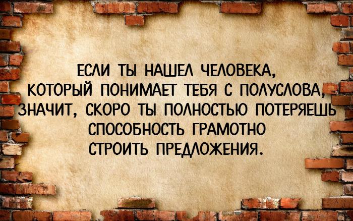 http://www.kulturologia.ru/files/u18955/intellectual-humor-09.jpg