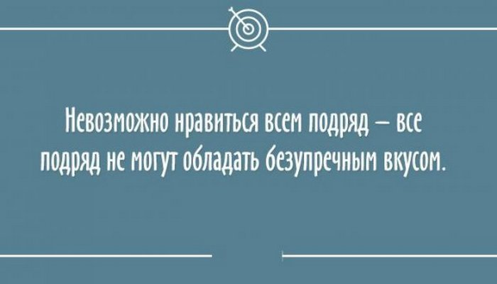 http://www.kulturologia.ru/files/u18955/jart-01-04.jpg