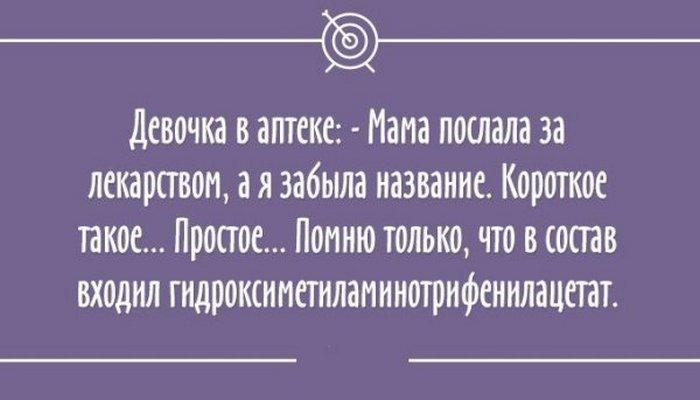 http://www.kulturologia.ru/files/u18955/jart-01-07.jpg
