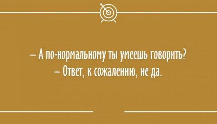 http://www.kulturologia.ru/files/u18955/jart-01-08.jpg