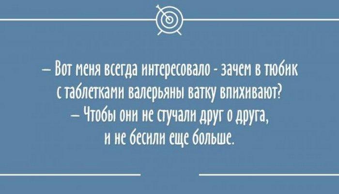 http://www.kulturologia.ru/files/u18955/jart-01-12.jpg