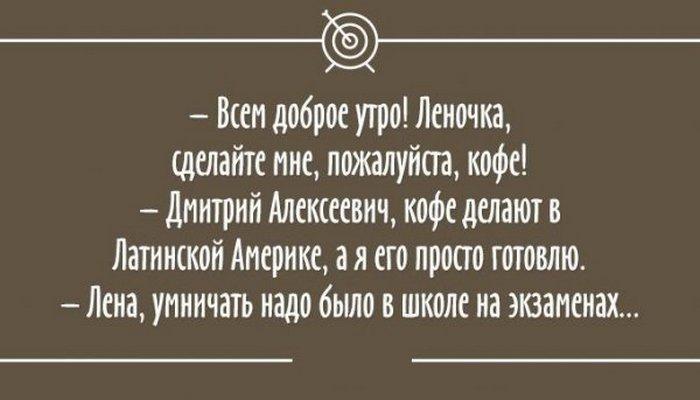 http://www.kulturologia.ru/files/u18955/jart-01-14.jpg
