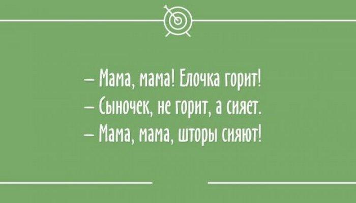 http://www.kulturologia.ru/files/u18955/jart-01-17.jpg