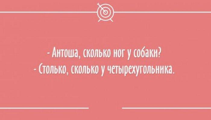 http://www.kulturologia.ru/files/u18955/jart-01-18.jpg