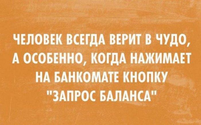 http://www.kulturologia.ru/files/u18955/jart-05-10-02.jpg