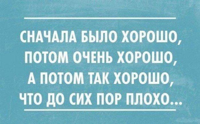http://www.kulturologia.ru/files/u18955/jart-05-10-03.jpg