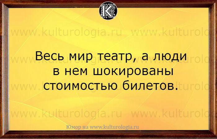 Новости россии тв орт